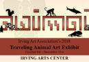 2018 IAA Traveling Animal Art Exhibition at the Irving Arts Center